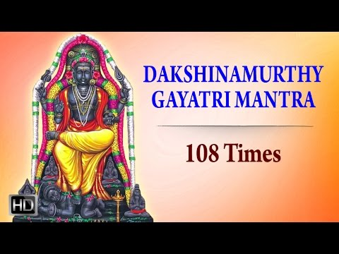 Sri Dakshinamurthy Gayatri Mantra - 108 Times Chanting - Powerful Mantra for Wealth