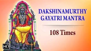 Sri Dakshinamurthy Gayatri Mantra - 108 Times Chanting - Powerful Mantra for Wealth