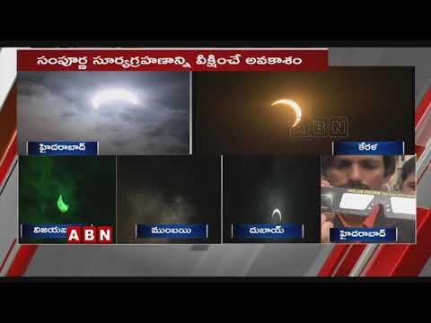 Solar Eclipse Updates : Hyderabad Public Responds Over Solar Eclipse |  ABN Telugu