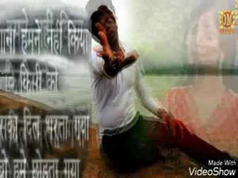 Sad songe dard dil ke badha ke singer Rajan Raja