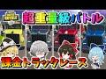 重量級!期待の新星【但馬ミツロ選手!】 - YouTube