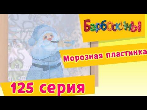 Ульяновск морозов о развитии ульяновска