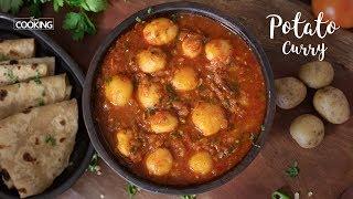 Potato Curry | Aloo Curry