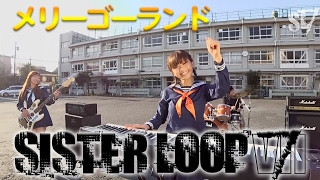 Artist : SISTER LOOPⅦ Title : Merry go round (MV) Keyboard & Vocal ...
