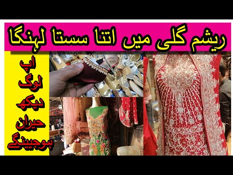 wholesale-bridal-dresses-with-prices-in-hyderabad--resham-bazar-comfortable-bridal-shoes