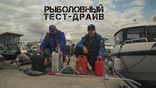 Обзор помп для перекачки топлива. Рыболовный тест драйв
