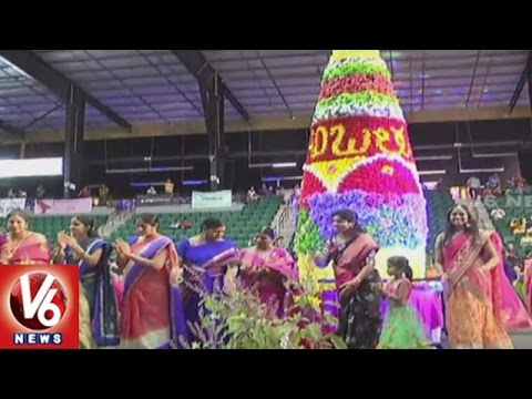 How People From Telangana Celebrate Bathukamma In USA  | Bathukamma Celebrations In Dallas