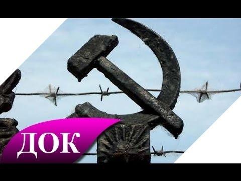 Норильск. Восстание заключенных. Документальный фильм
