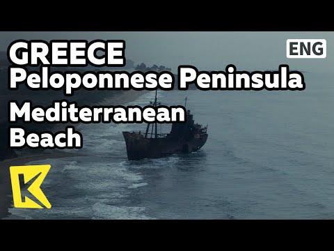 【K】Greece Travel-Peloponnesos Pen[그리스 여행-펠로폰네소스반도] 지중해 해변/Mediterranean Beach/Tobacco/Ship
