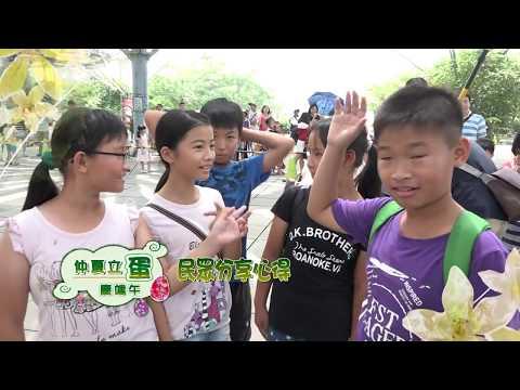 六堆客家文化園區-端午節 2017活動影片