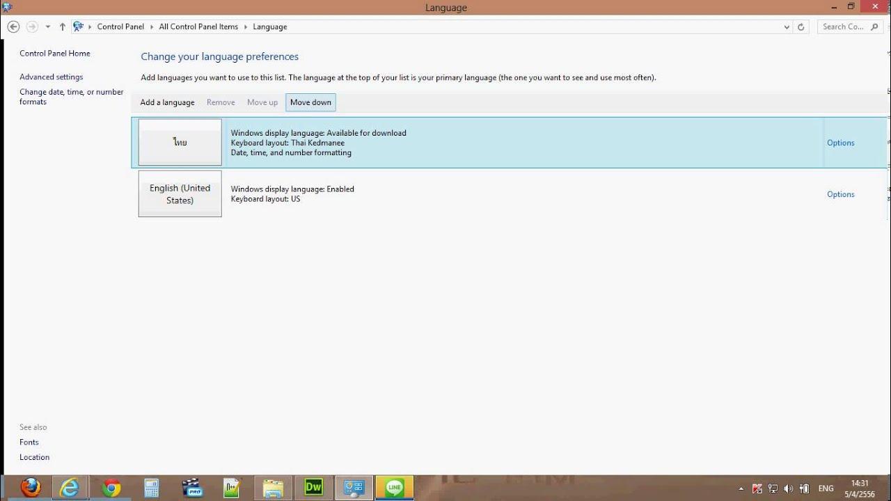 thai language windows 8