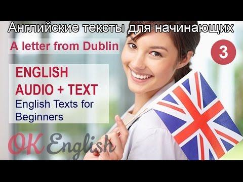 Английские игры на BiLingual. Английский - детям.