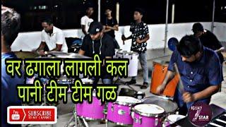    7 Star Musical Beats Mumbai    Dombivali Haldi Show Contact Akash :- 9967285132