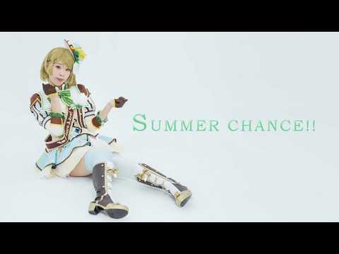 【貓】SUMMER CHANCE!! [COSPLAY DANCE COVER]【LoveLive!ラブライブ!】