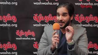 بالفيديو .. حسام عصام: انتظروني قريباً في التليفزيون