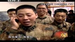20150214 军营大舞台  军营大拜年十年精彩回顾(下)