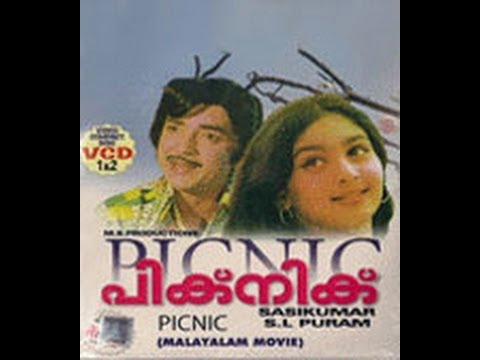Picnic 1975:Full Malayalam Movie | Prem Nazir | Adoor Bhasi