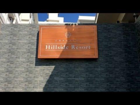 """""""Пхукет 2018-обзор отеля Chanalai Hillside Resort 4*."""""""
