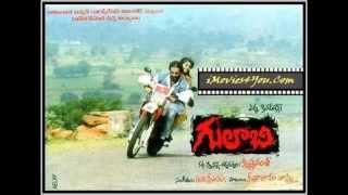 EE Velalo Neevu Karoake - Song from the Telugu movie Gulabi