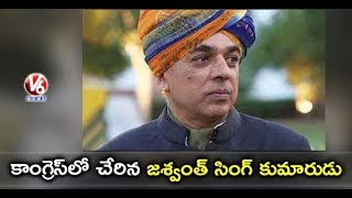 Rajasthan BJP MLA Manvendra Singh Joins Congress Party | V6 News