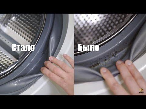 Плесень из стиральной машины. Вот как просто её удалить