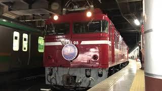 カシオペア紀行 上野発車!