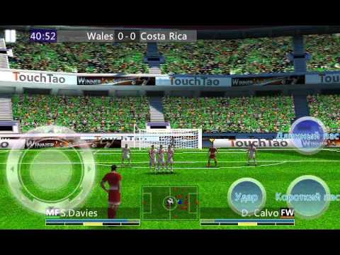 Прохождение игры футбольный победитель 2