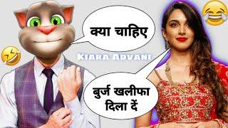 Kiara ADvani songs | mere sohneya | tu chij Badi Hai mast mast | Billu comedy | Funny call video