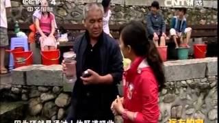 20150111 远方的家  北纬30°·中国行(29) 养生福地 宜春