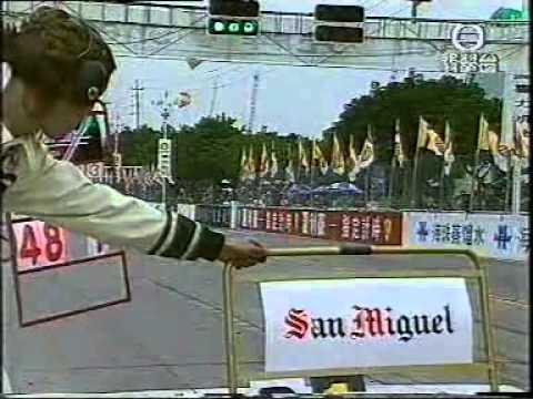 1995 BPR GT Series Round 10 Zhuhai