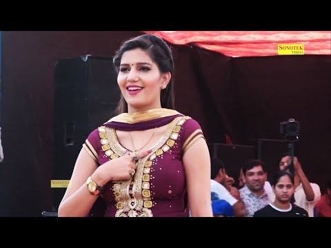 Sapna New Song | Kabootri | कबूतरी | Haryanvi Song 2018 | Doltabad New Dj Song |Trimurti