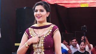 Sapna New Song | Kabootri | कबूतरी | Haryanvi Song 2018 | Doltabad New Dj Song |Trimurti