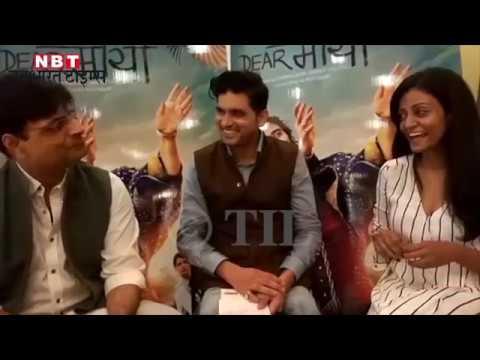 गीतकार इरशाद केमिल, निर्देशक सुनयना के साथ कुछ बातें 'Dear Maya' के बारे में