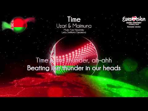 "Uzari & Maimuna - ""Time"" (Belarus) - [Karaoke version]"