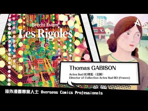 《港故仔︰香港漫畫巡迴展覽》@香港-ouat,-hong-kong-comics-touring-exhibition-@hong-kong