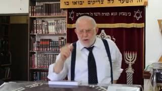 Yeshivat Ohr David - Nueberger Part 1