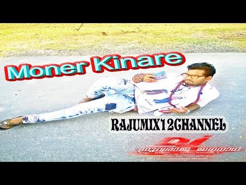 Moner Kinare  full song raju mix 12 video