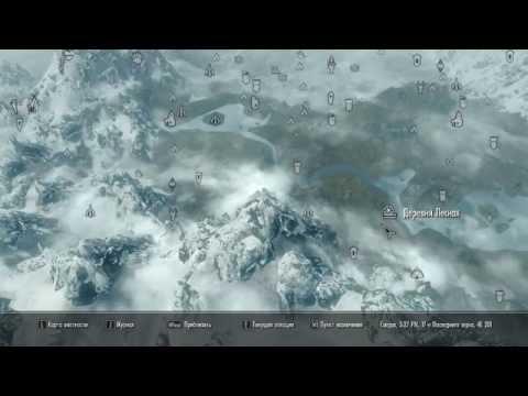 Скайрим все точки на карте