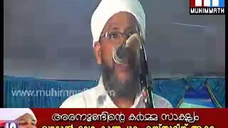 New Speech Perod Abdurahman Saqafi Manjanady Chelari SK Vigaditharkk Maruvadi 15-12-2013