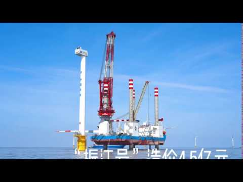 !!Accident Self-Elevating Offshore Installation Vessel China!!