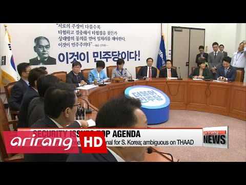 Security issues and THAAD top parliamentary agenda Monday