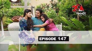 Neela Pabalu | Episode 147 | 03rd December 2018 | Sirasa TV Thumbnail