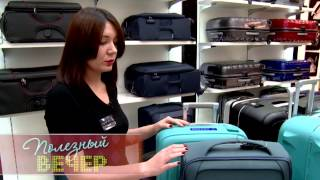 Выбираем чемодан(Чтобы походы по аэропортам не стали мучением., 2014-05-27T11:09:32.000Z)