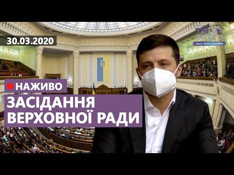 Медіа-хаб ТВОЄ МІСТО: Позачергове засідання Верховної ради: розглядатимуть питання банків, землі та Мінфіну