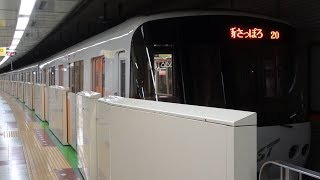 [60fps]札幌市営地下鉄東西線 回送 新さっぽろ駅 Sapporo Municipal Subway Tozai-line Shin Sapporo-sta.