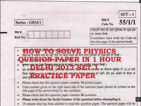 how to solve physics boards question paper of class 12 in 1 hour | score high | revise |