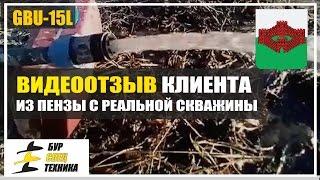 видео 5 вопросов и ответов про бурение артезианских скважин