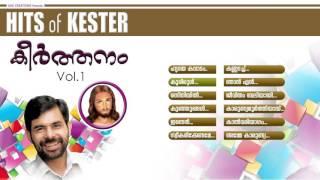 Keerthanam Vol 1   Hits Of Kester   All Songs Audio Jukebox   Christian Devotional