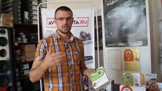 видео GSM сигнализация для авто: рейтинг, выбор, какую лучше купить