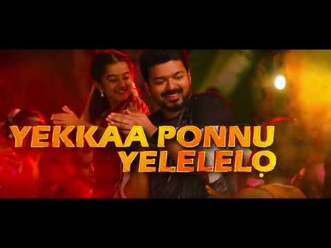 bigil---verithanam-full-song